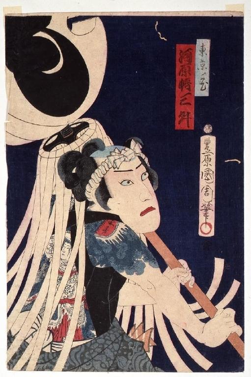 作品画像:東京ノ花 河原崎三舛(も組纏)