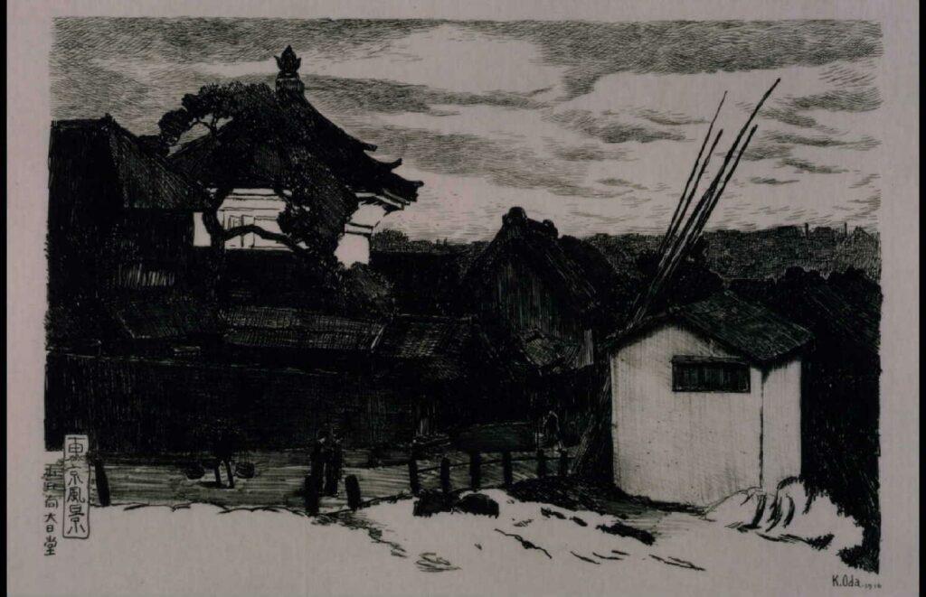 作品画像:東京風景 十一 小日向大日堂
