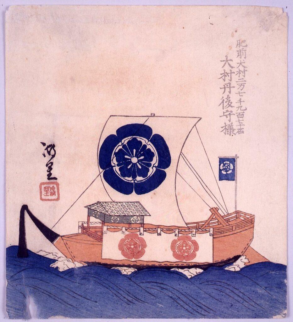 作品画像:諸大名船絵図 肥前大村 大村丹後守