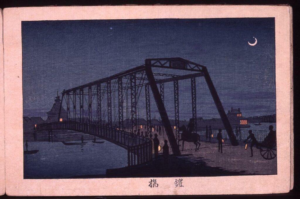 作品画像:鎧橋