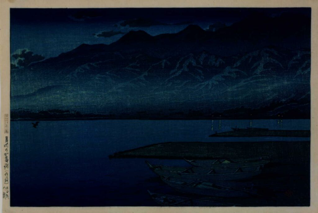 旅みやげ第二集 月明の加茂湖(佐渡)