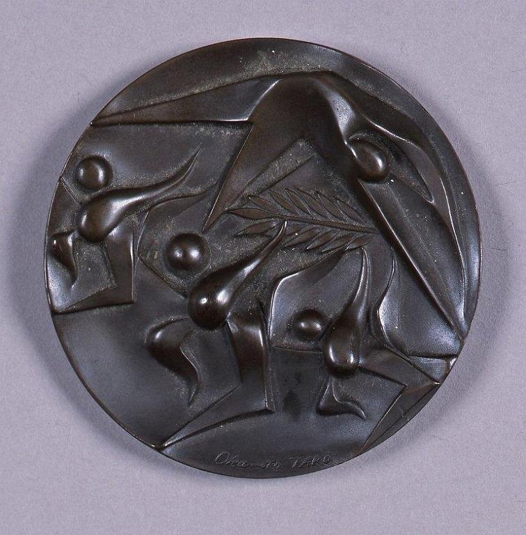 作品画像:第18回オリンピック競技大会 参加記念メダル
