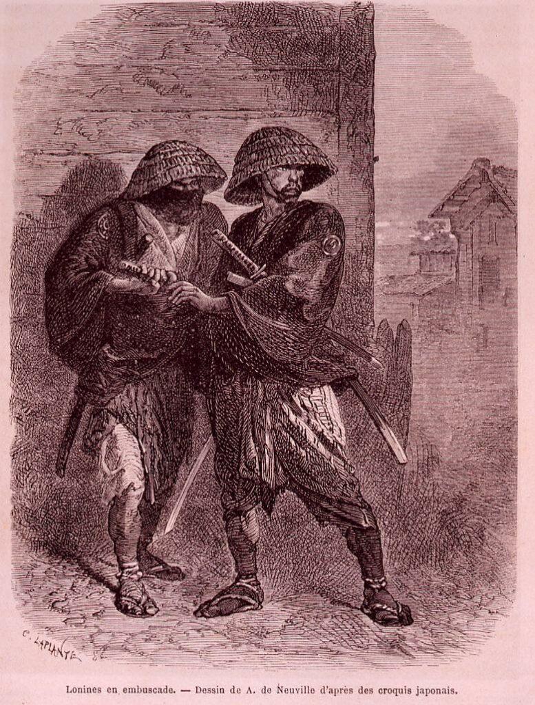 作品画像:アンベール「幕末日本図絵」挿絵 品川宿の襲撃,待伏せする浪士