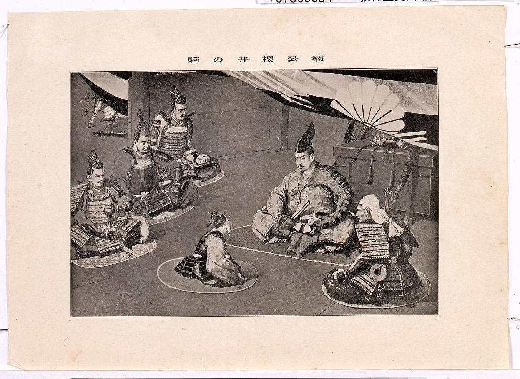 作品画像:教育歴史画 楠公桜井の駅