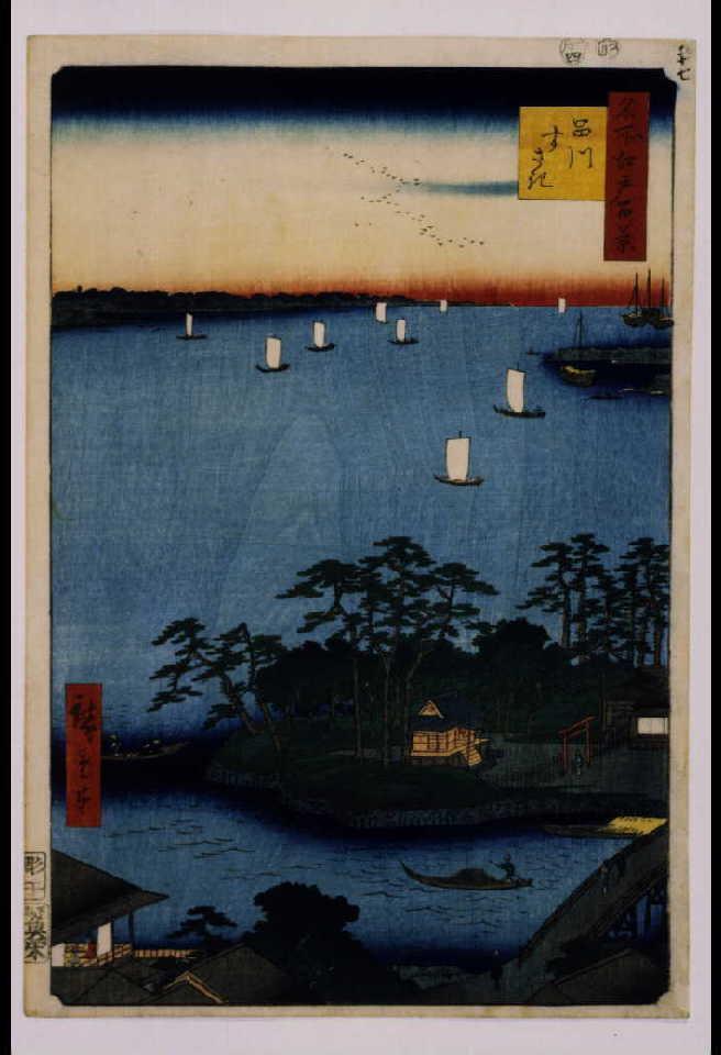 作品画像:名所江戸百景 品川すさき