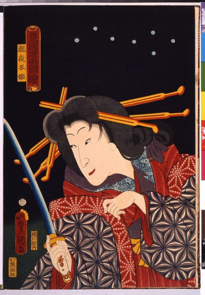 豊国漫画図絵 瀧夜叉姫
