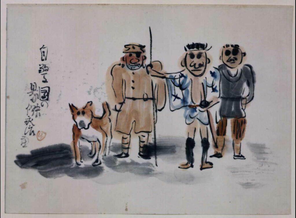 作品画像:関東大地震画:自警団の豪傑