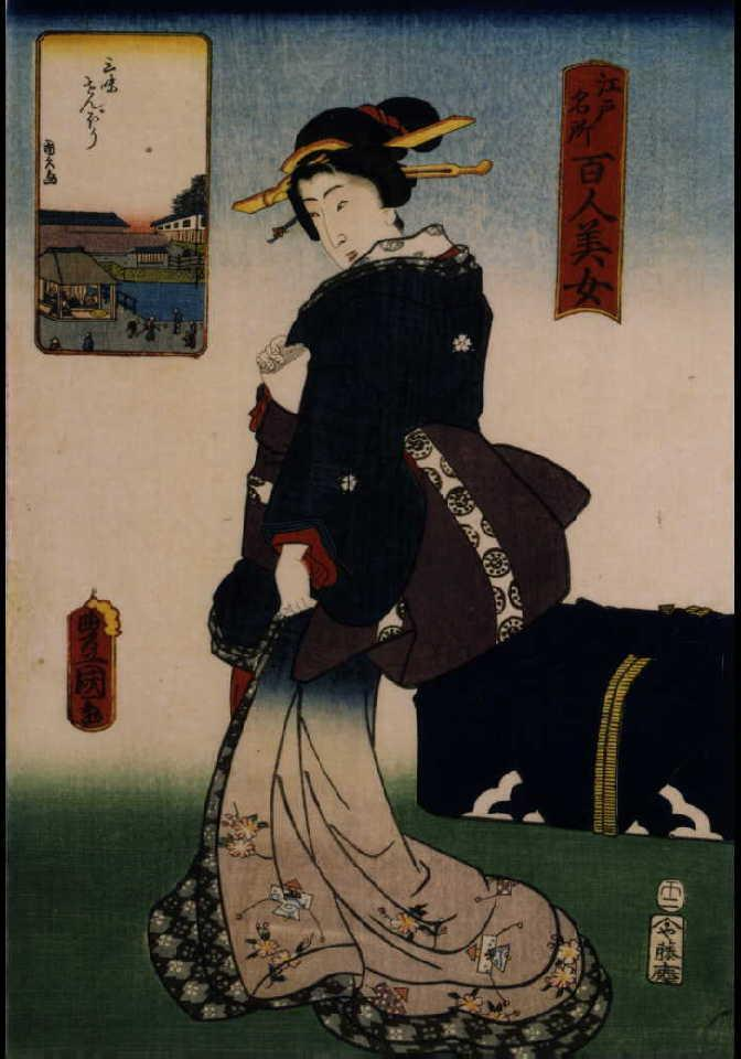 作品画像:江戸名所百人美女 三味せんぼり