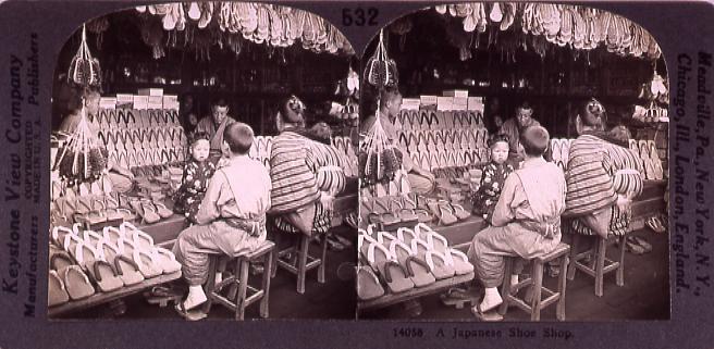 作品画像:A Japanese Shoe Shop.14058