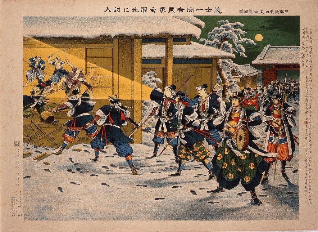 作品画像:日本歴史画武士道亀鑑 義士一同吉良家玄関先に討入
