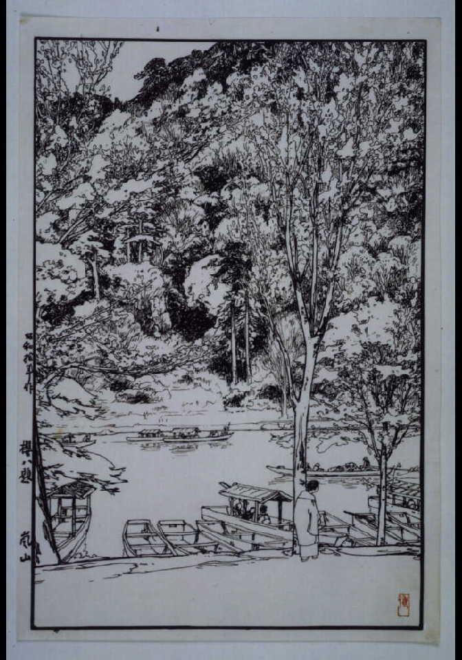 作品画像:桜八題 嵐山 原画