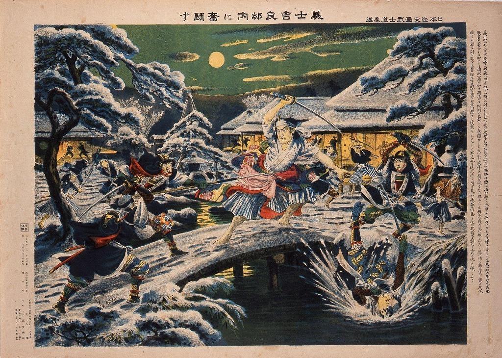 作品画像:日本歴史画武士道亀鑑 義士吉良邸内に奮闘す