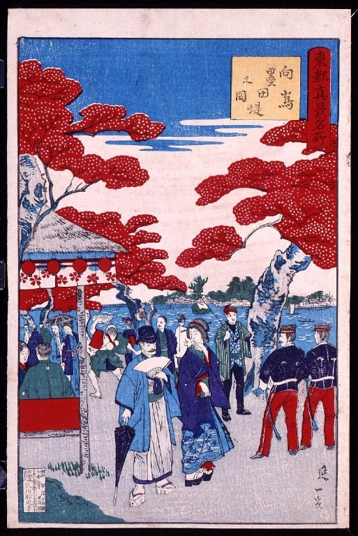 作品画像:東都真景名所 向嶋墨田堤之図