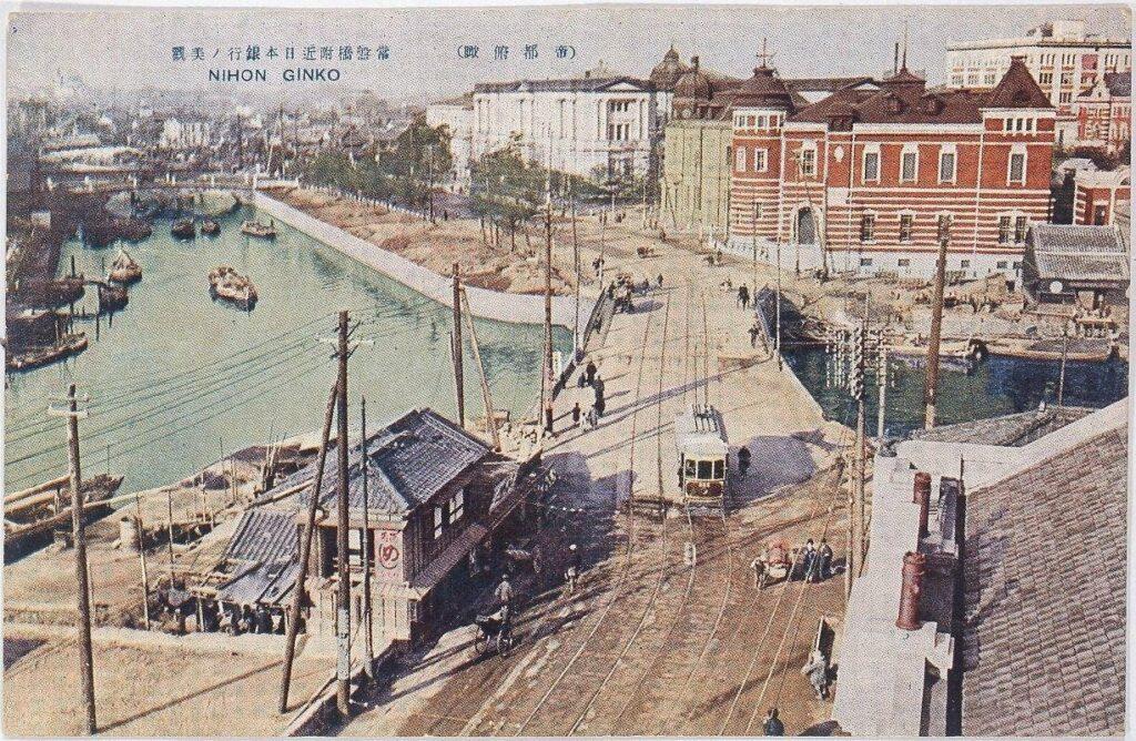 作品画像:(帝都府諏)常盤橋附近日本銀行ノ美観