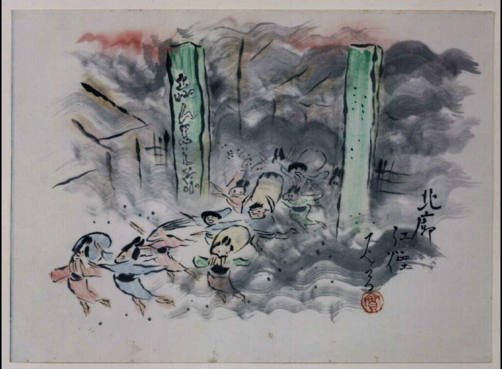 作品画像:関東大地震画:北廓紅煙
