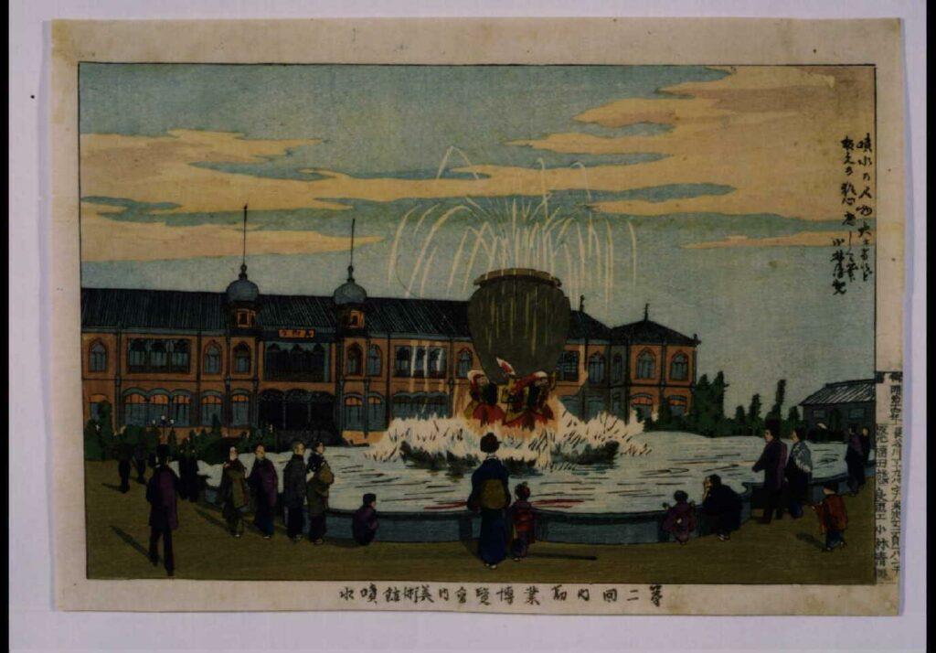 作品画像:第二回内国勧業博覧会美術館噴水