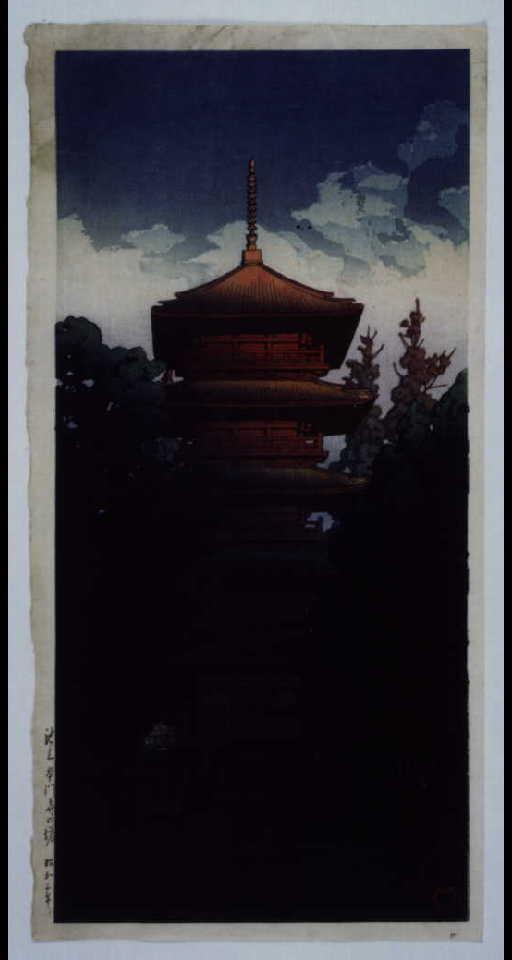 作品画像:池上本門寺の塔 試摺 (薄)
