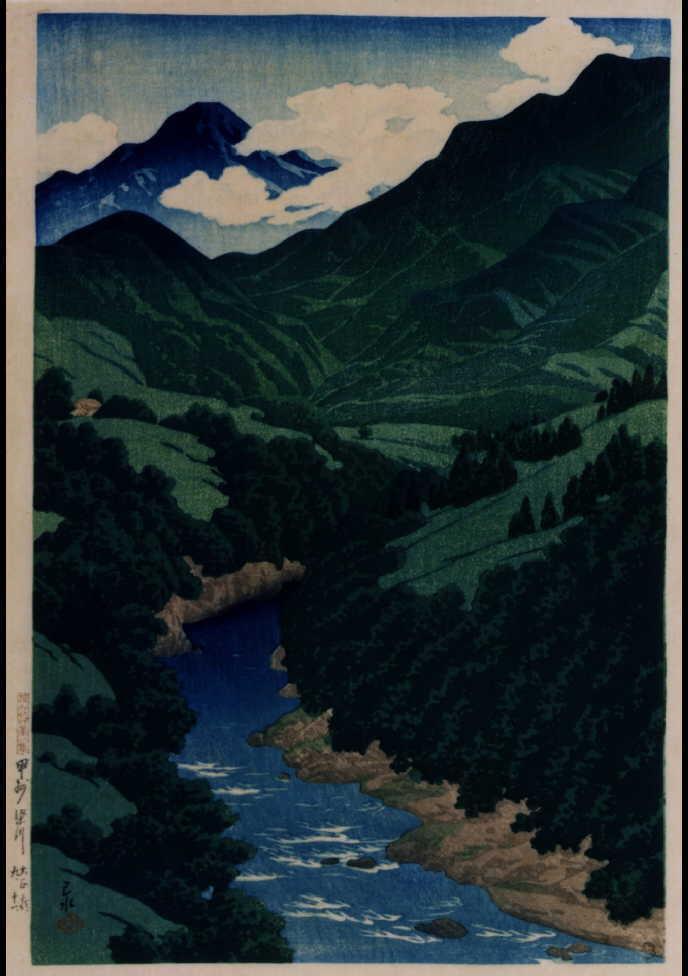作品画像:旅みやげ第二集 甲州染川