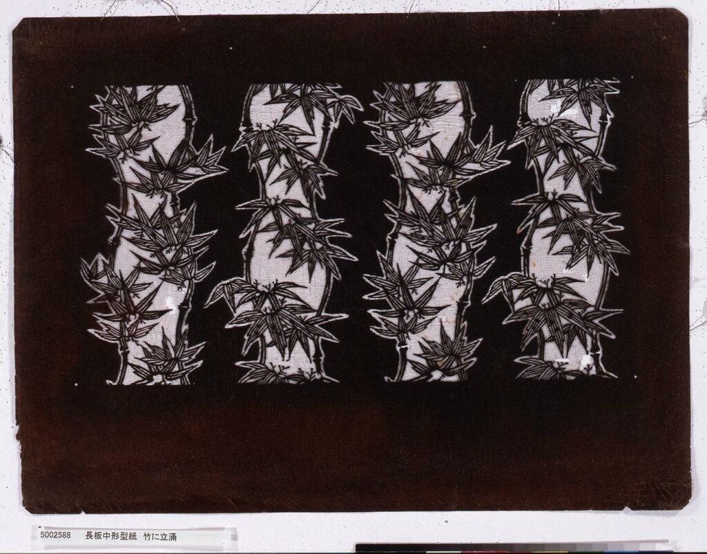 作品画像:長板中形型紙 竹に立涌