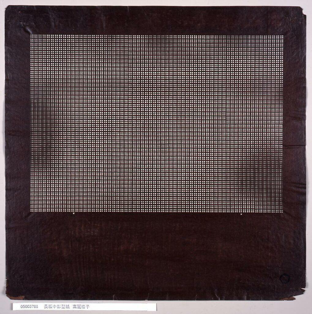 作品画像:長板中形型紙 高麗格子