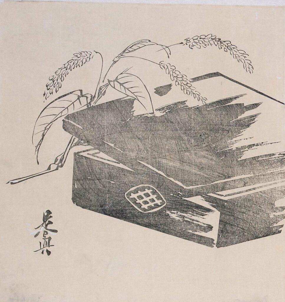 作品画像:墨版 手箱と蓼