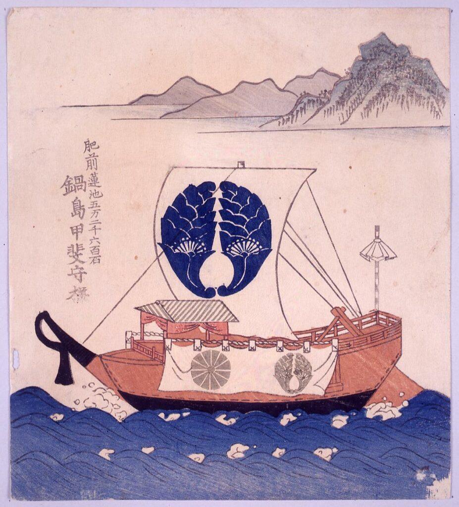 作品画像:諸大名船絵図 肥前蓮池 鍋島甲斐守