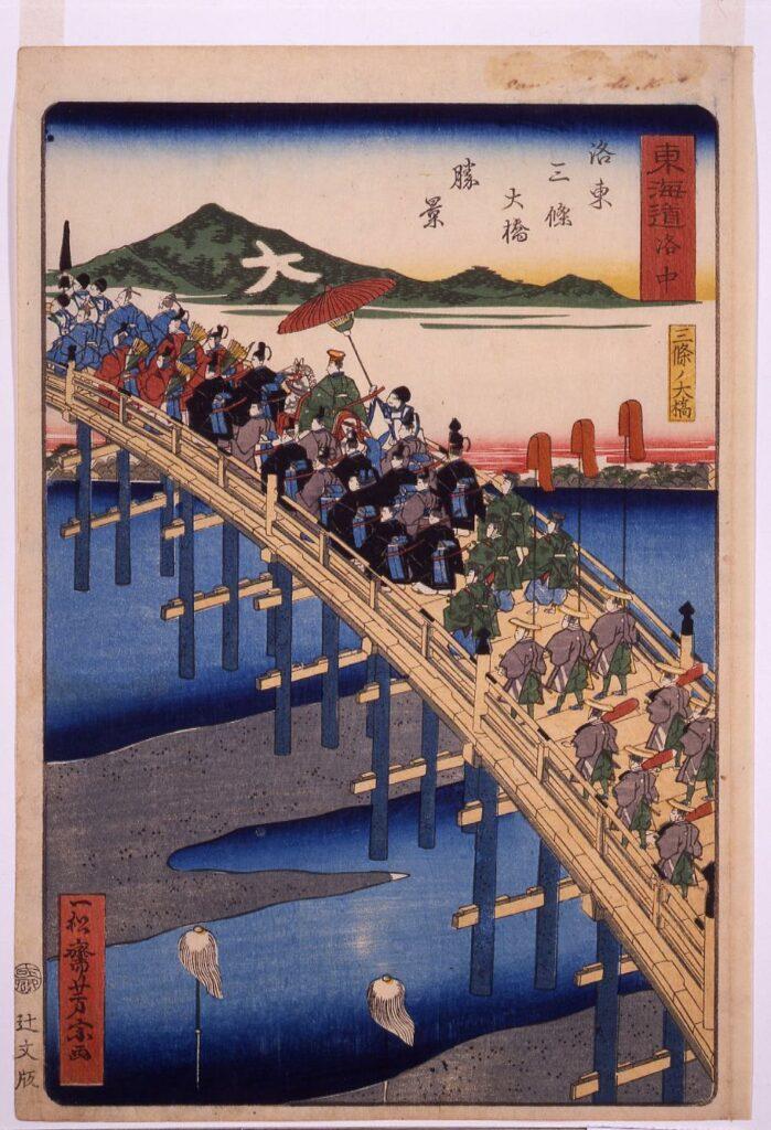 作品画像:東海道洛中洛東三条大橋勝景