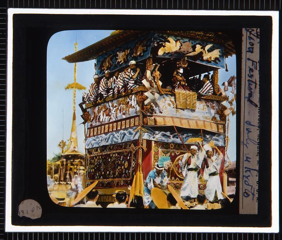 作品画像:京都 祇園祭(幻燈原板)
