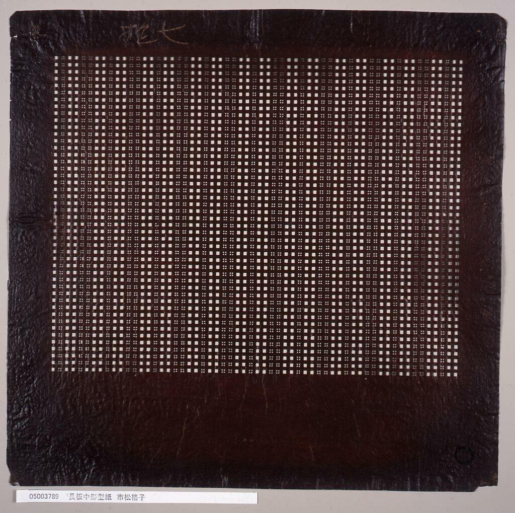 作品画像:長板中形型紙 市松格子
