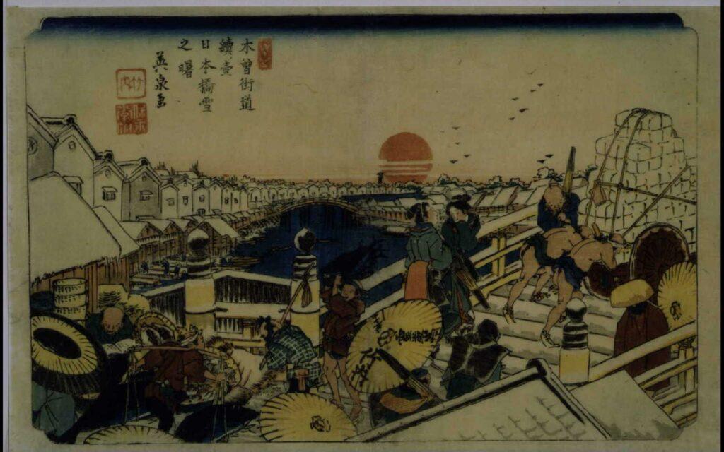 作品画像:木曽街道六十九次 日本橋雪之曙