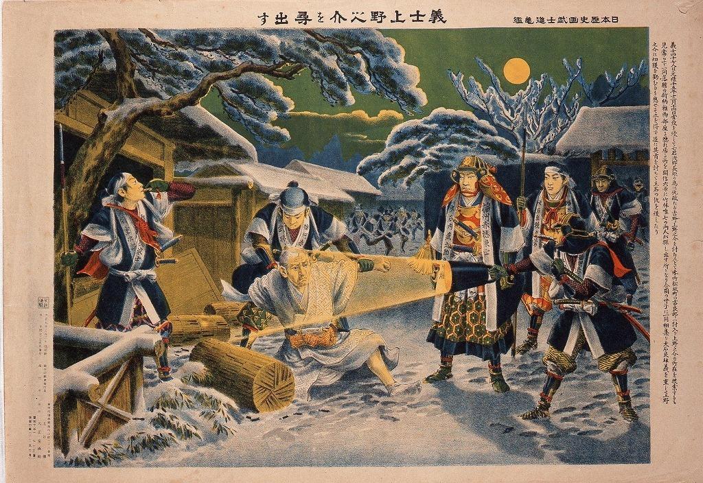 作品画像:日本歴史画武士道亀鑑 義士上野之介を尋出す