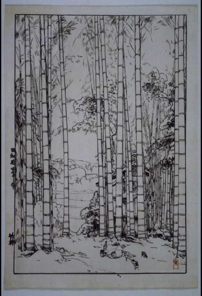 作品画像:竹林 原画