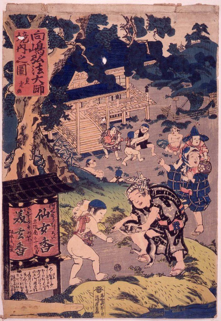 作品画像:向嶋弘法大師境内之図