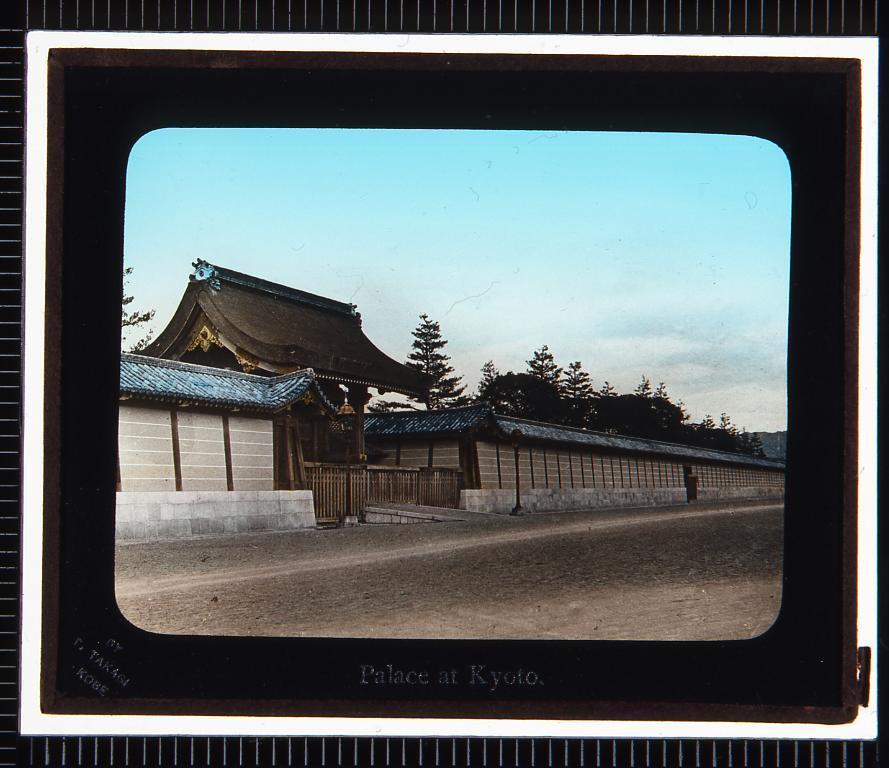 作品画像:京都御所(幻灯原板)