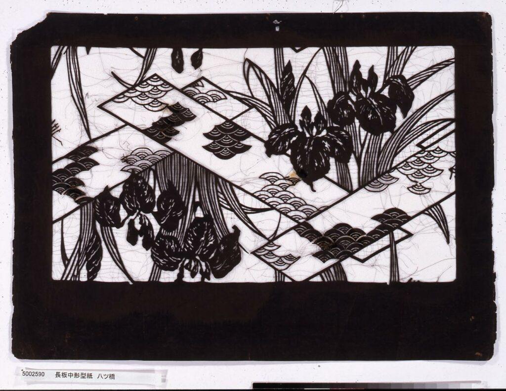 作品画像:長板中形型紙 八ツ橋