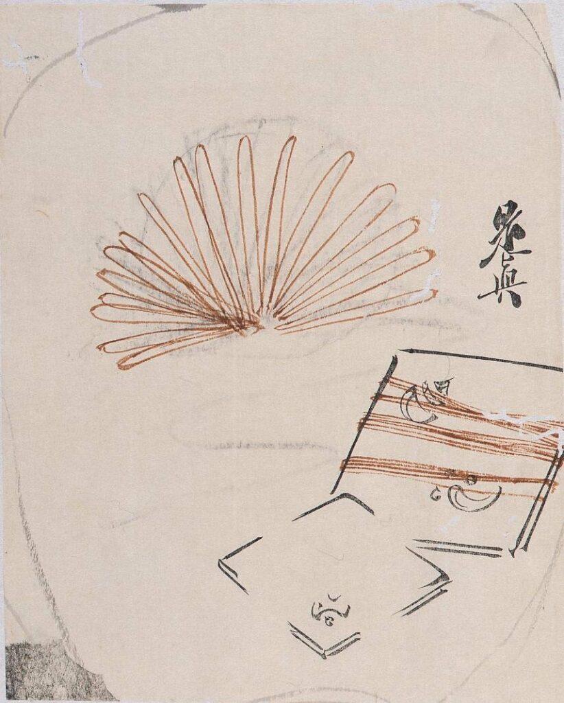 作品画像:着色墨版 団扇絵図案 懐紙