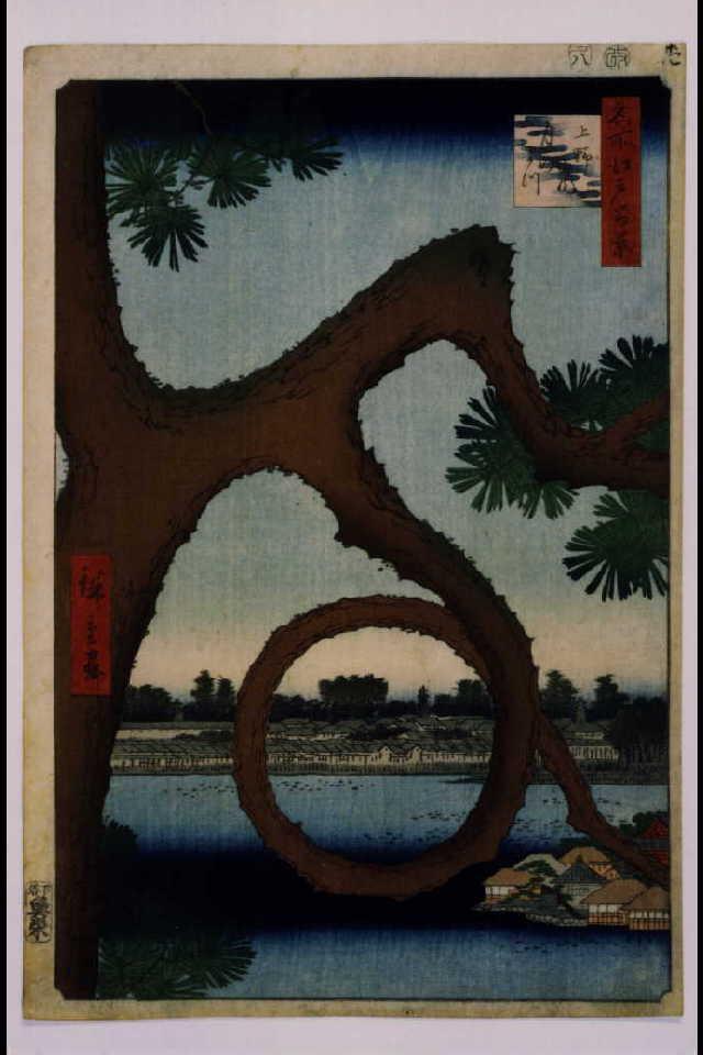作品画像:名所江戸百景 上野の山内月のまつ