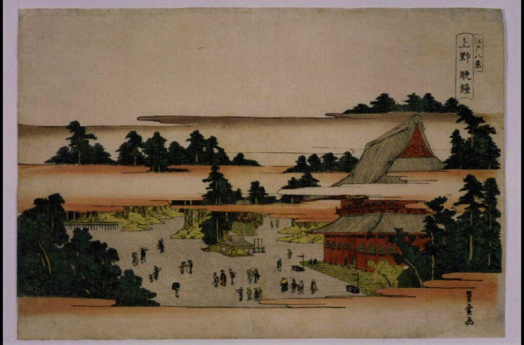 作品画像:江戸八景 上野晩鐘