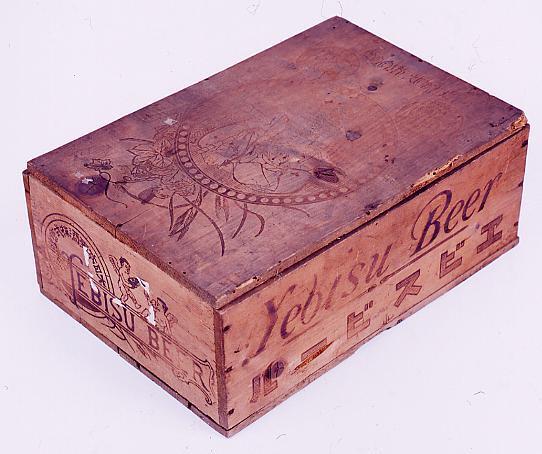 作品画像:木箱(エビスビール)