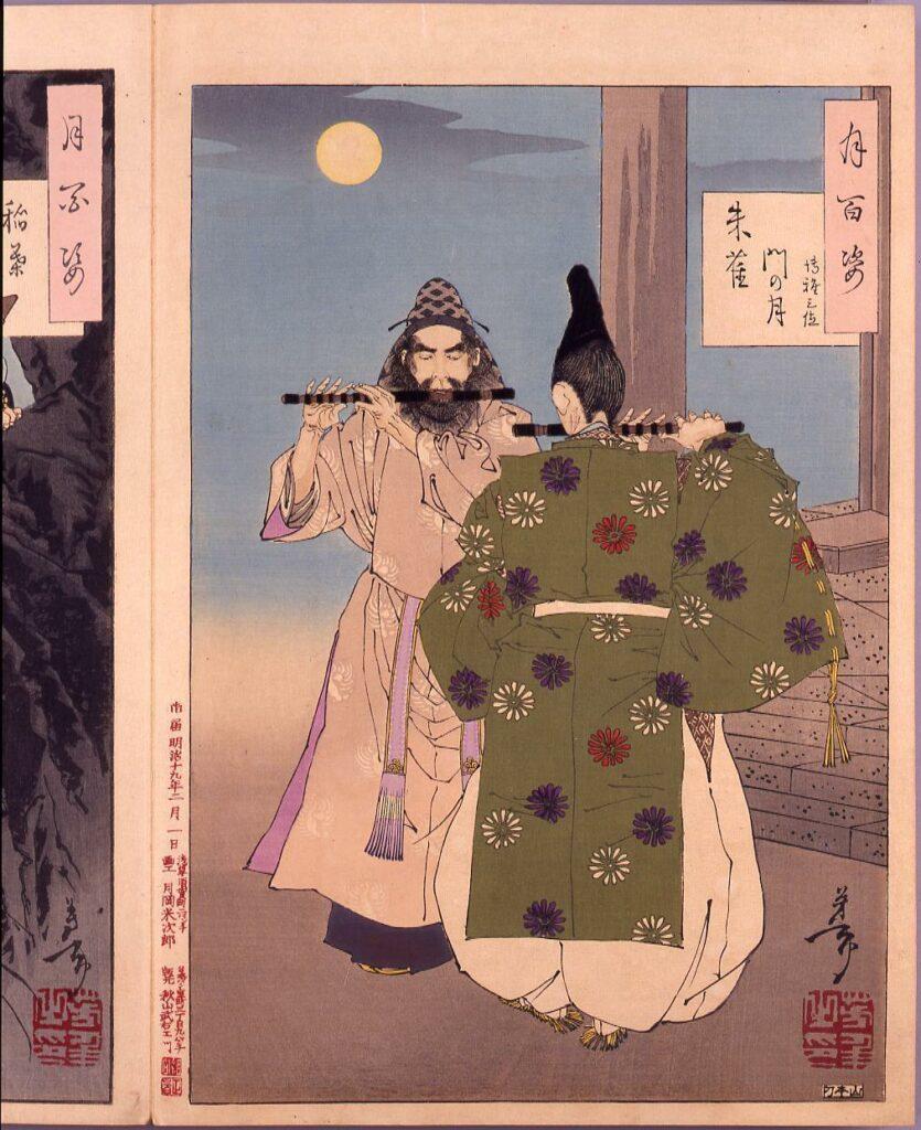 作品画像:画帖 月百姿 ー 朱雀門の月
