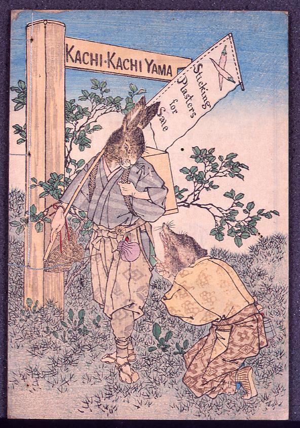作品画像:平紙本 KACHI-KACHI YAMA(かちかち山)