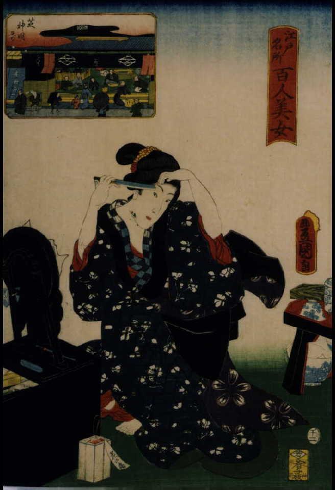 作品画像:江戸名所百人美女 芝神明前