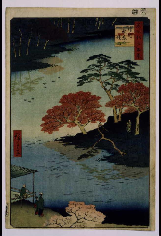 作品画像:名所江戸百景 請地秋葉の境内