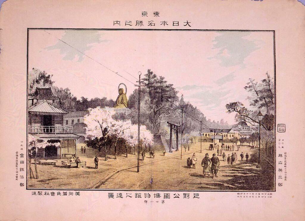 作品画像:東京 大日本名勝 上野公園博物館之遠景 第廿一號
