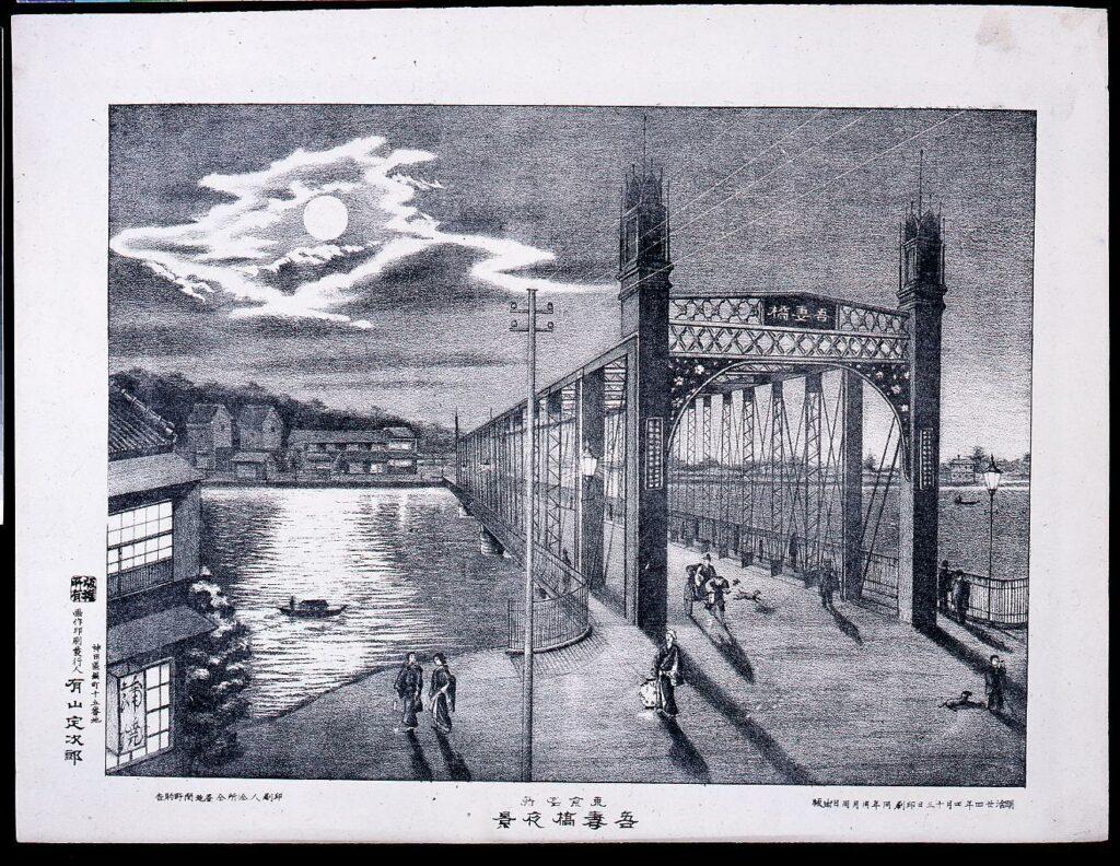 作品画像:東亰名所 吾妻橋夜景