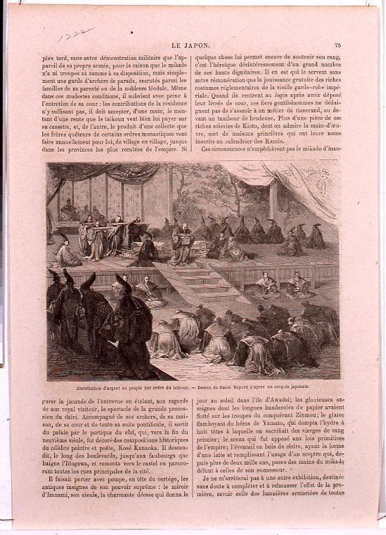 作品画像:アンベール「幕末日本図絵」挿絵 大君の謁見,大名の礼装