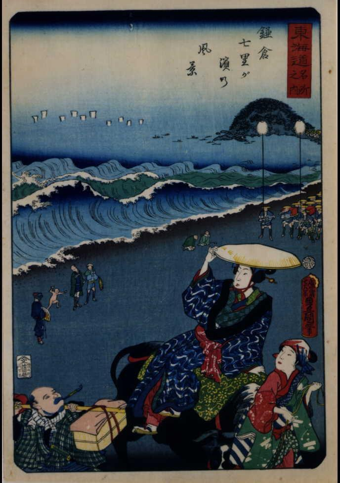 作品画像:東海道名所之内 鎌倉七里が浜の風景