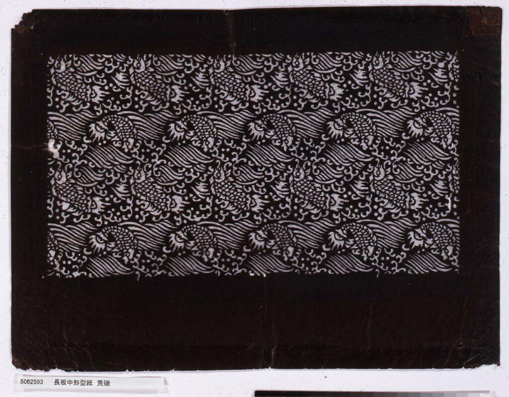 作品画像:長板中形型紙 荒磯
