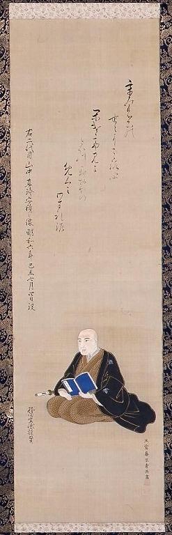 作品画像:二代山中新五郎肖像