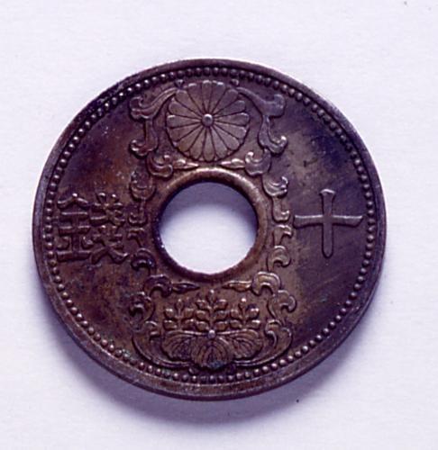 作品画像:補助貨幣 十銭ニッケル貨